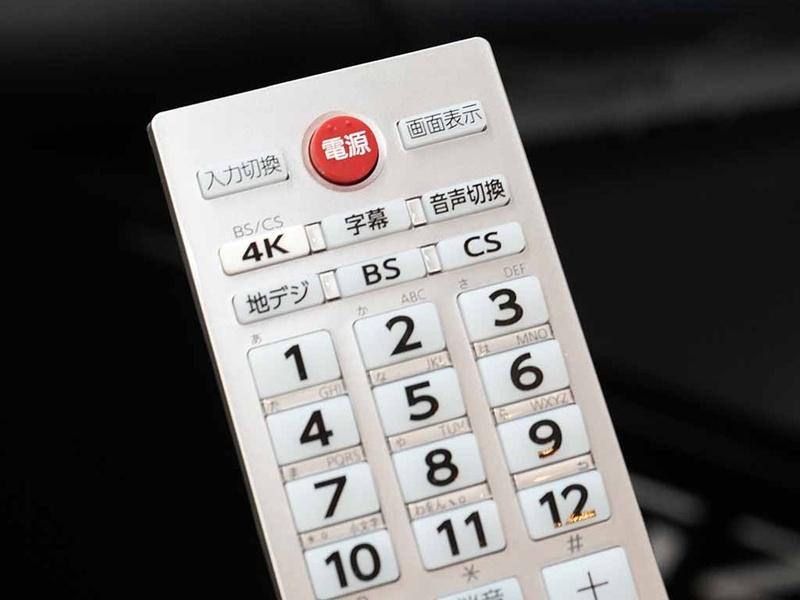 4Kボタンで、BS 4Kに切り替える