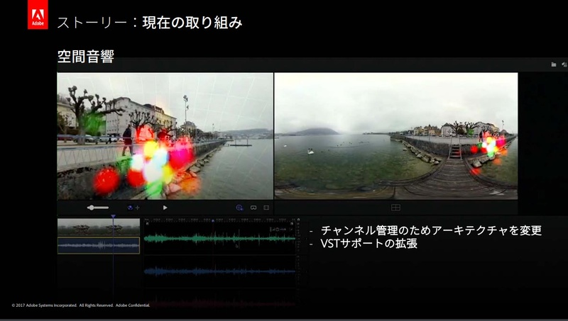 音をビジュアル化、映像に重ねて配置