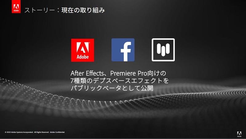 7種類のプラグインをAfter EffectsとPremiere Pro向けにパブリックベータとして公開