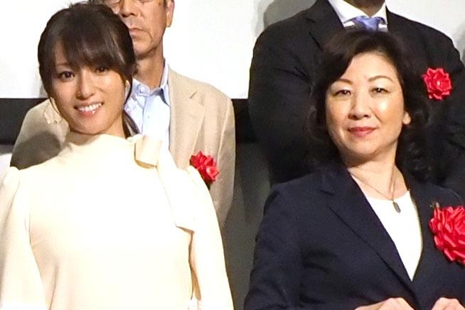 野田総務大臣と深田恭子さん