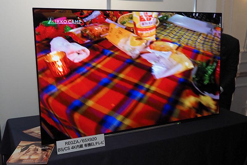 各社が4K/8Kテレビやチューナを展示