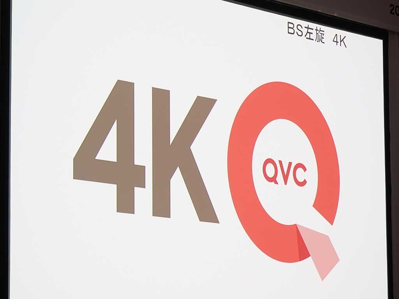 4K QVC
