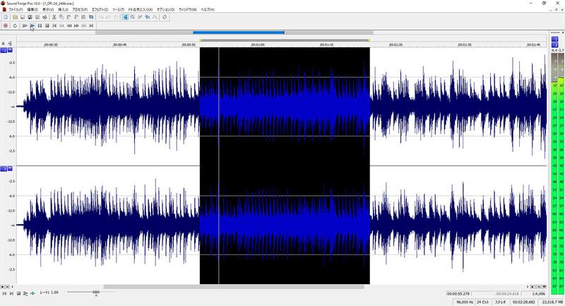 Sound Forge Pro 10の画面