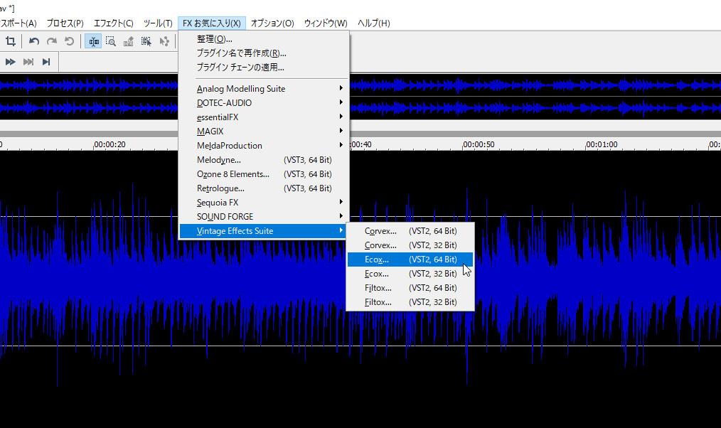 ビンテージ風エフェクトが3種類のVintage Effects Suite