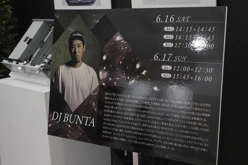 DJ BUNTA氏の紹介とデモの予定時間