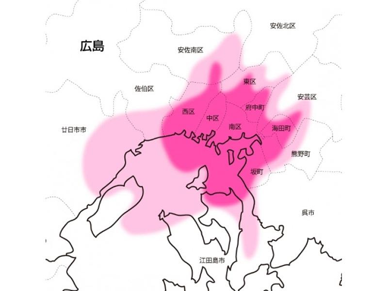 広島など中国・四国エリアでi-dio開始