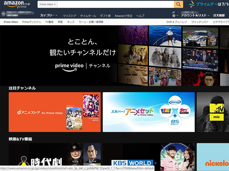 Amazon Prime Videoチャンネルに、J SPORTSがチャンネルとして参加