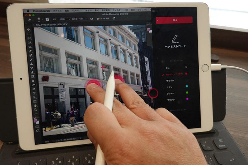Astropad Studioを使ってペンを活用。Mac版のPhotoshopなどが「タッチ+ペン付きのセカンドディスプレイで動いている」ような感覚だ