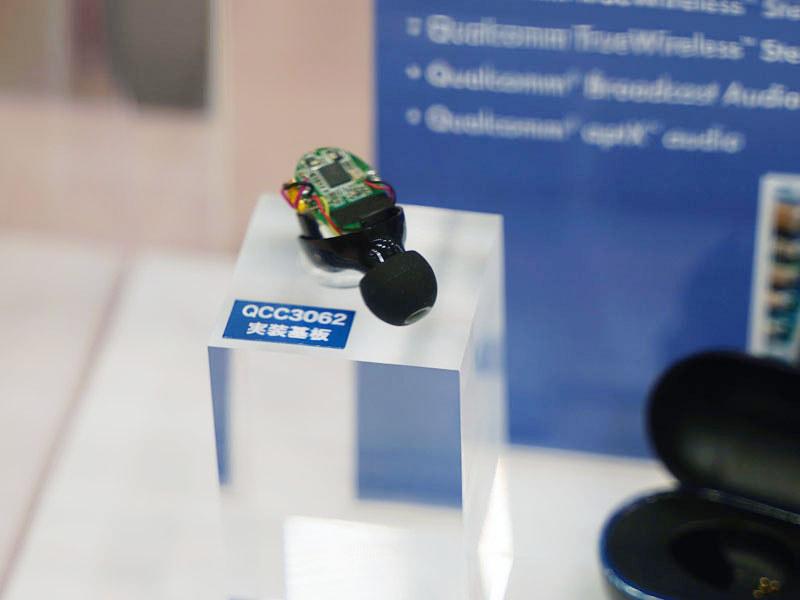 最新Bluetooth Audio SoC「QCC3026」を搭載した、左右完全分離型ワイヤレスイヤフォン