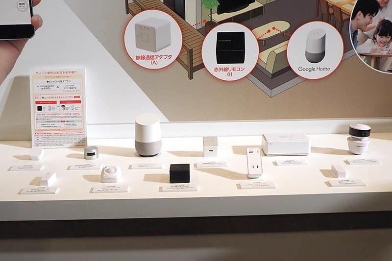 スマートスピーカーのGoogle Homeと、連携するセンサーなどのau HOMEデバイス