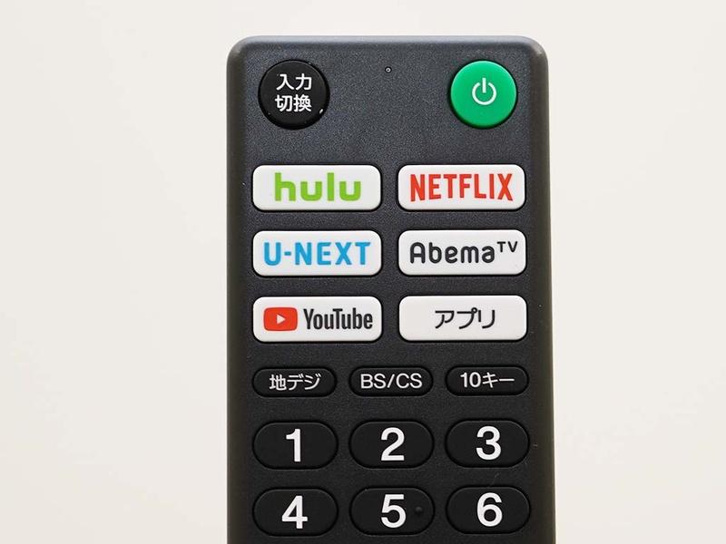 リモコン上部に配された6つの映像配信サービス専用ボタン