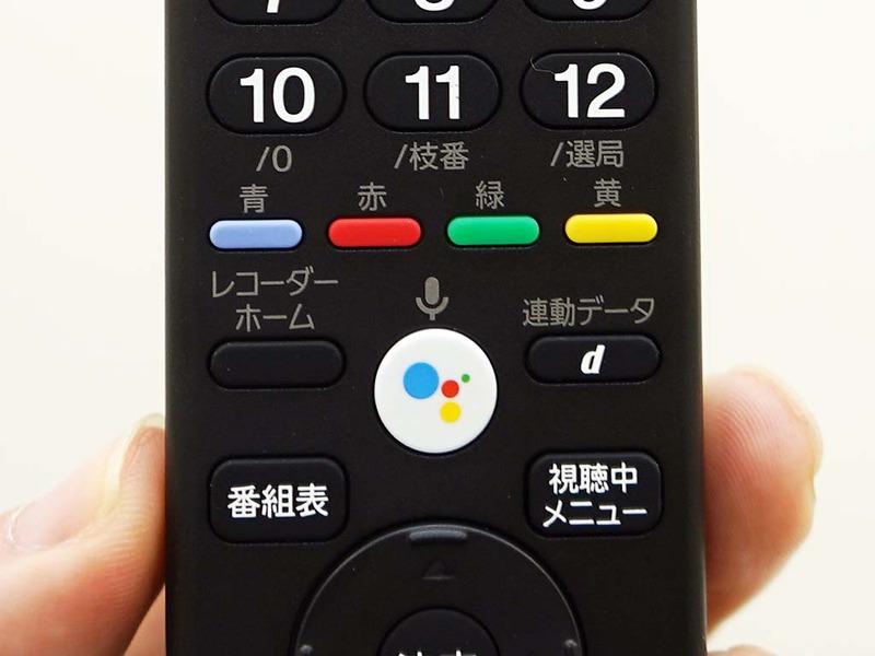 本体中央に搭載されたGoogle アシスタントボタン