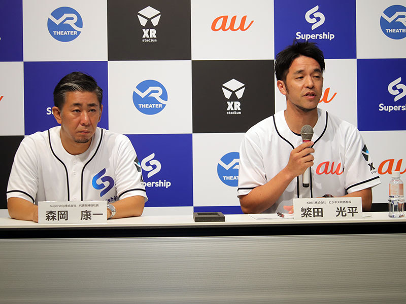 KDDI ライフデザイン事業企画本部 ビジネス統括部長の繁田光平氏(右)と、Supershiの森岡康一社長(左)
