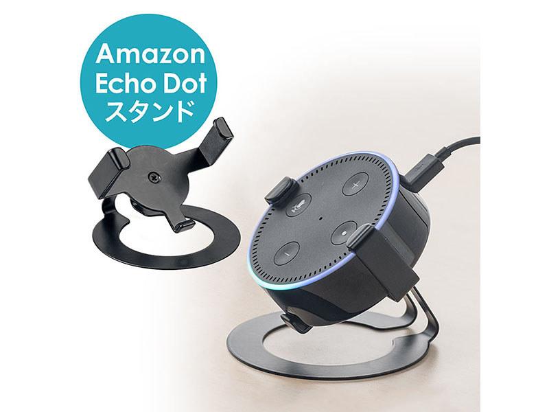100-ALST004(Echo Dotは付属しない)