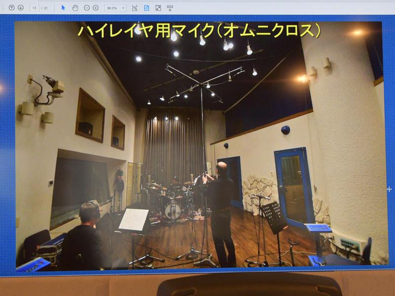 世田谷のHeartbeat Studioで行なわれたレコーディング風景