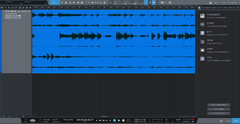Studio One 4 Professionalで波形を見たところ