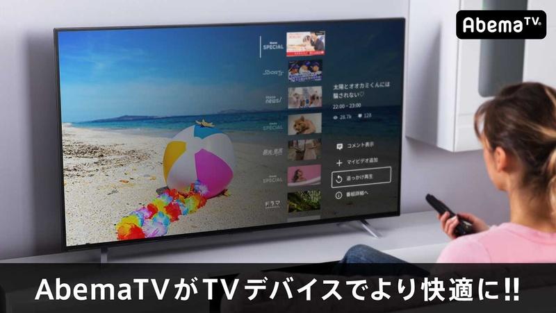 "<span class=""fnt-70"">(C)AbemaTV</span>"