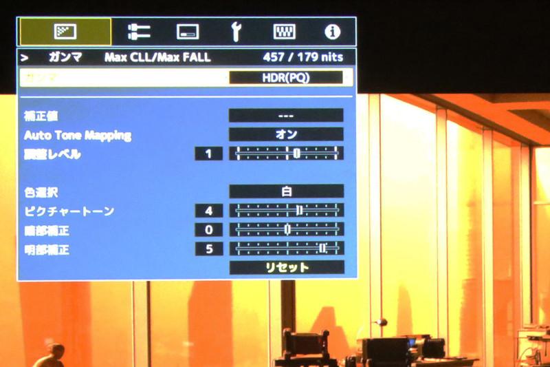 ガンマメニュー内に用意されるAuto Tone Mapping。調整レベルはスクリーンの大小で微調整する。なお調整レベル「0」はスクリーンサイズ100を基準としている