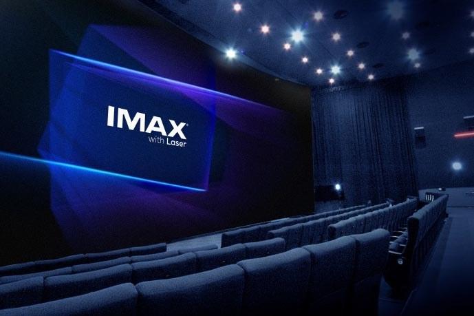 「IMAXレーザー」シアターイメージ