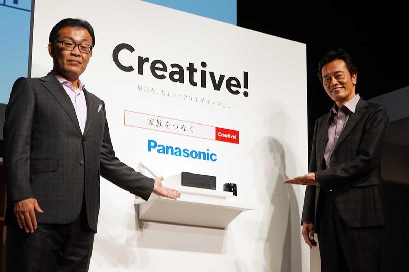 宮地部長(左)と遠藤憲一さん(右)