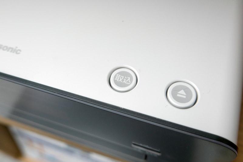 取込ボタンを本体天面に搭載