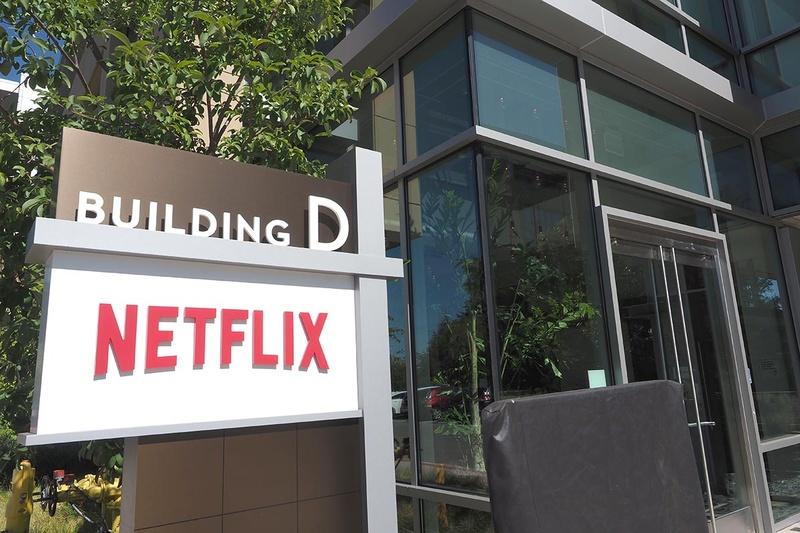 Netflixの技術開発拠点であるロスガトス本社