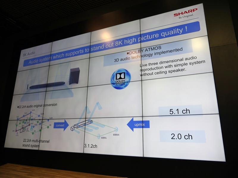 イマーシブサウンドバーはDolby Atmosが再生可能なほか、スーパーハイビジョン規格を見据えた22.2chの変換に対応。従来の2chステレオや5.1chサラウンドも3.1.2chへアップミックスできる
