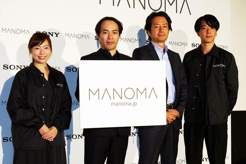 ソニーネットワーク 執行役員の渡辺潤氏(中央左)、ソニー不動産の西山和良社長(中央右)
