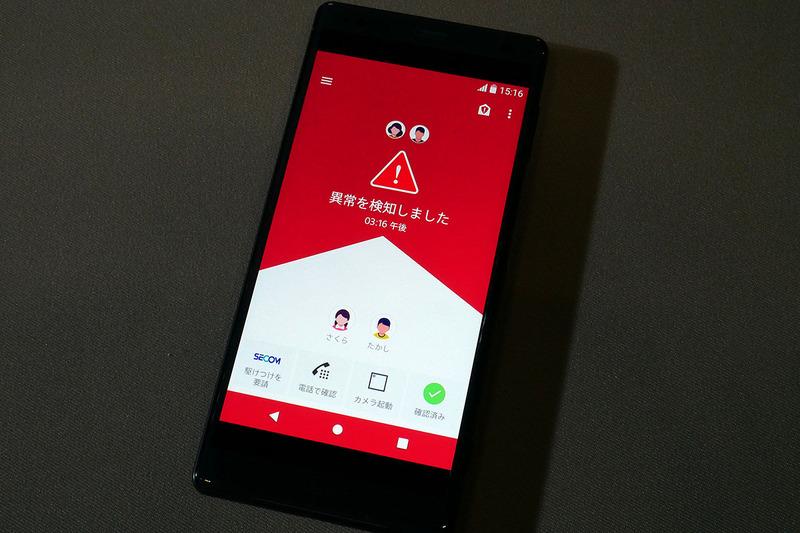 MANOMAアプリへの通知イメージ