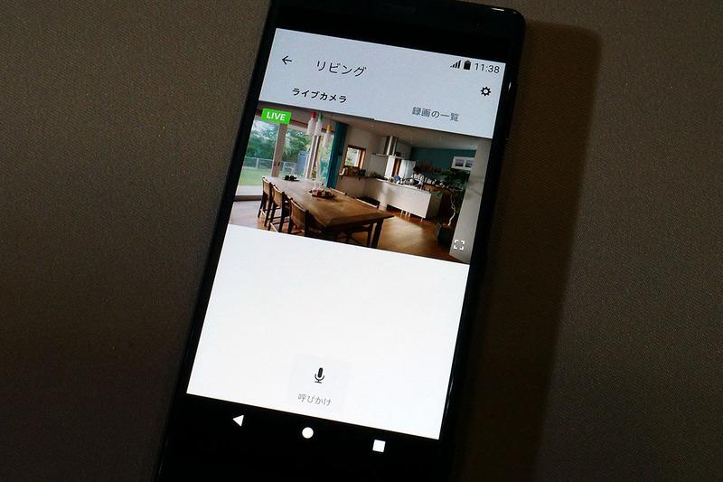 アプリでライブ映像の他、録画映像も確認できる