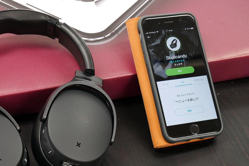 スマートトラッカー「Tile」に対応。iPhoneと接続時はSiriに「ベニューを探して」と声を掛けると、付近にある場合に写真のようなメッセージが出る