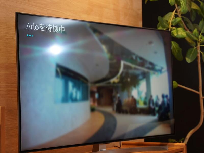 Alexaに対応したカメラの映像を、Alexaに呼びかけてFire TV Stick 4Kから表示できる