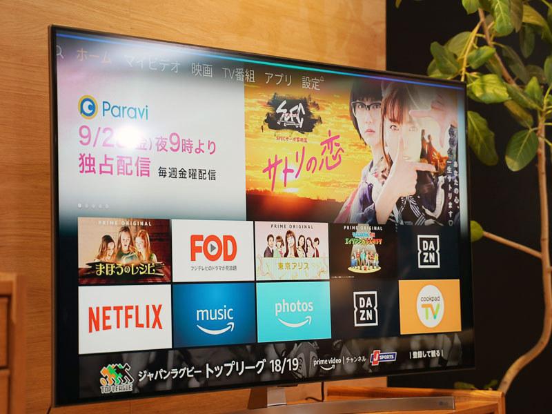 Alexaにアクセスすると、テレビ画面の上部に青く光るバーが表示される