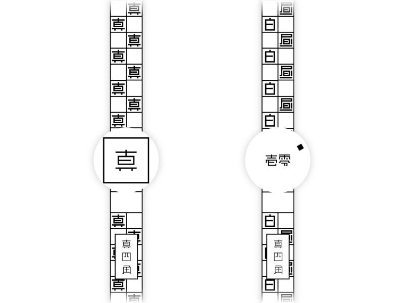 「Kakoi」の時刻表示と、時間によるデザイン推移