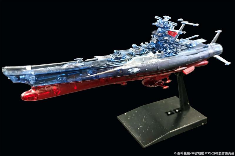 メカコレ「宇宙戦艦ヤマト2202(クリアカラー)」<br>(c)西﨑義展/宇宙戦艦ヤマト2202製作委員会