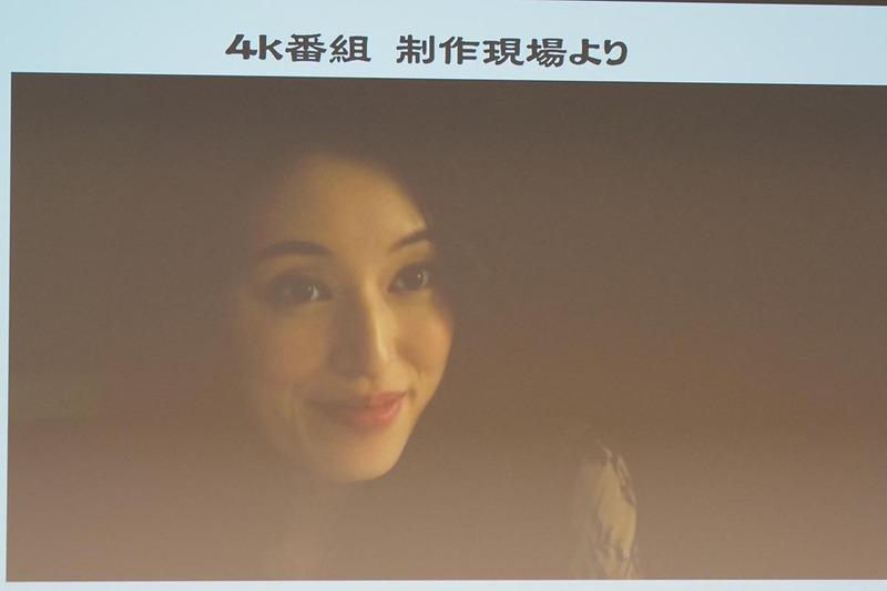 「サイレント・ヴォイス」出演の栗山千明