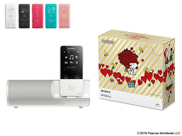 ウォークマンSシリーズ PEANUTS Heartwarming Gift Collection(スピーカー付きモデル)