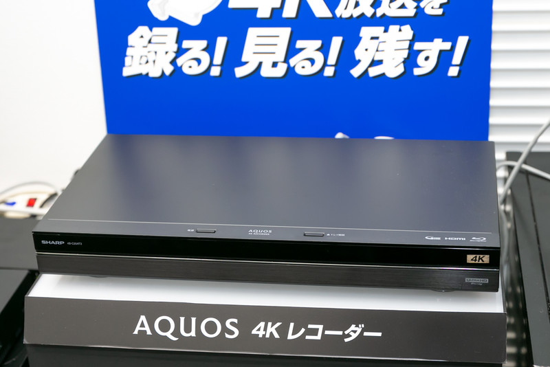 4TB HDD内蔵のAQUOS 4Kレコーダー「4B-C40AT3」