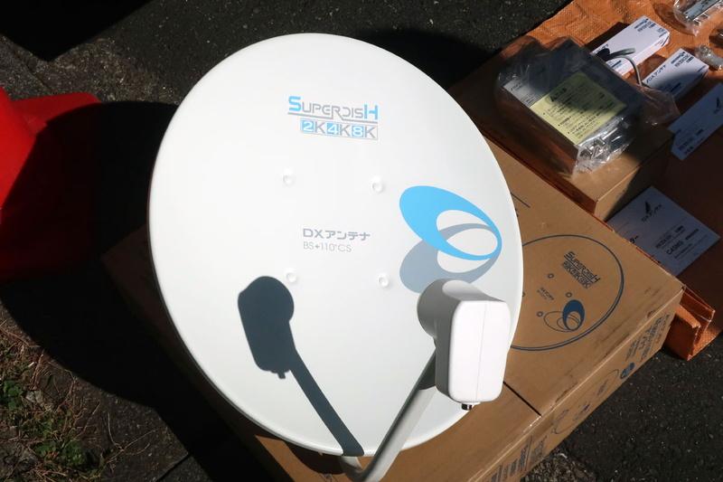 8Kを含むBS・CS全放送が受信可能な35cmパラボラアンテナ。これまで麻倉氏が使っていたものは65cmという特大サイズだったので、アンテナの小径化に30年の技術革新を感じたという