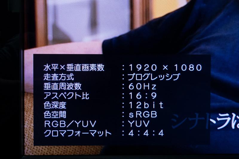 4Kの民放BS放送を2Kにダウンコンバートすれば、1,920×1,080のプログレッシブ信号が得られる