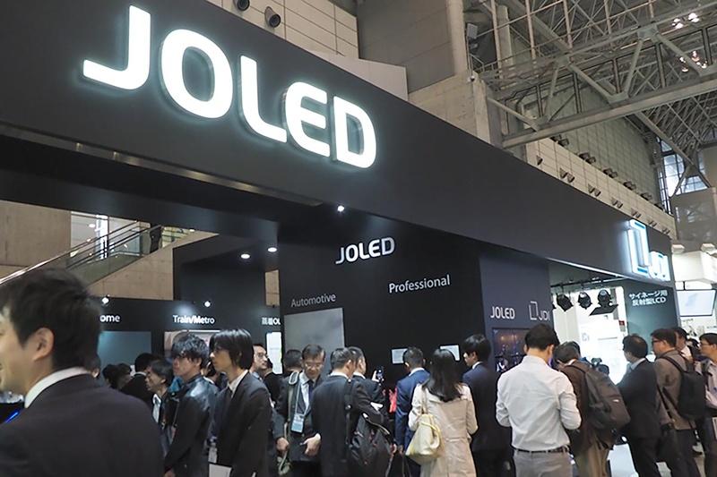 JOLEDとJDIの共同ブース
