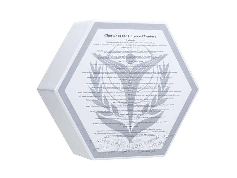 『ラプラスの箱』石碑風収納ボックス<br>(C) 創通・サンライズ