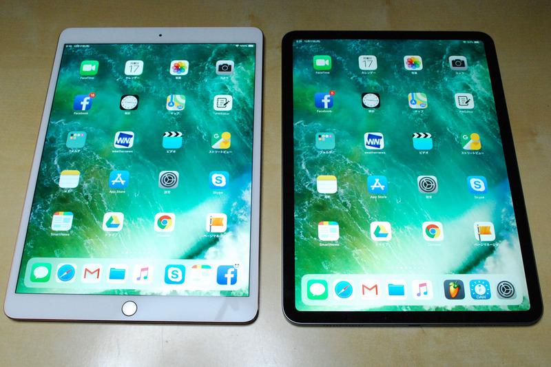 これまで使ってきた10.5型iPad Pro(左)と、新しく購入した11型iPad Pro(右)