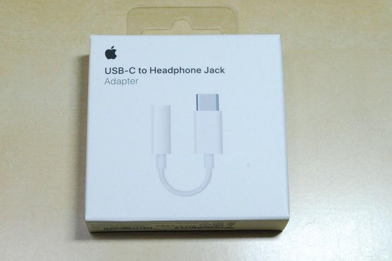 Apple純正の「USB-C to Headphone Jack Adapter」