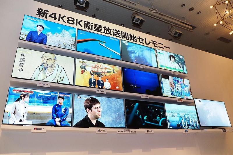 "<a href=""https://av.watch.impress.co.jp/docs/news/1156174.html"">12月1日、新4K8K衛星放送がスタート</a>"