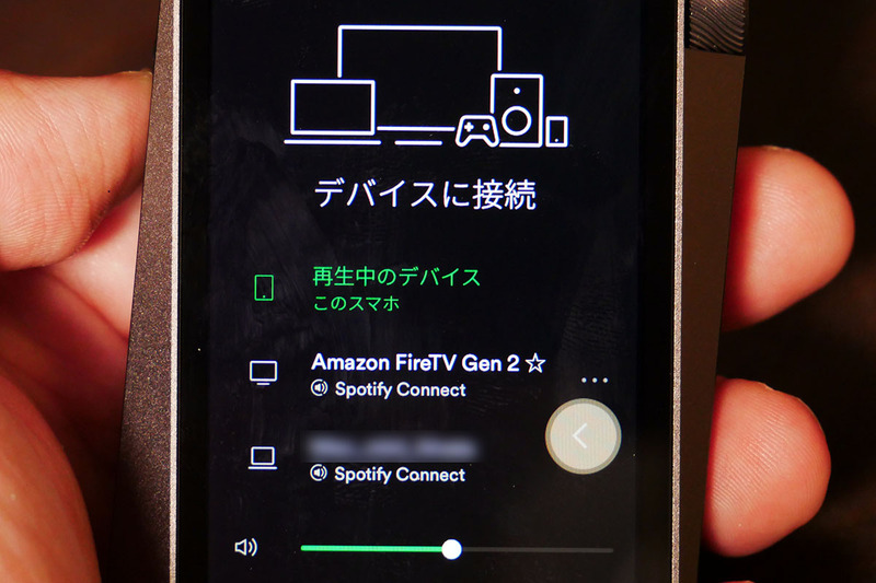 Spotify Connectで他の対応デバイスと連携