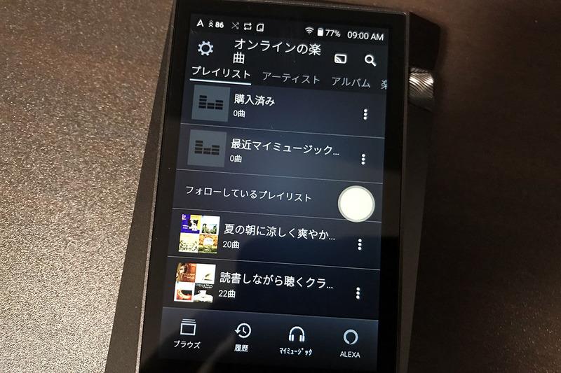 SR15にAmazon Musicアプリを入れた