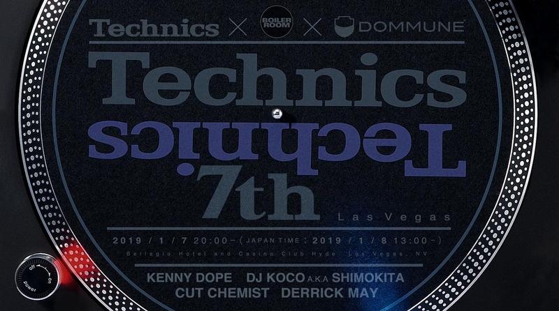 DJイベント「Technics7th」
