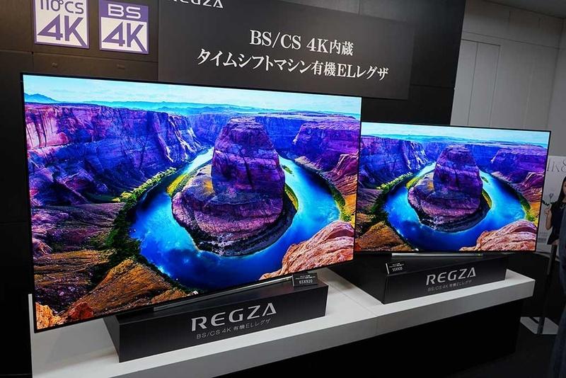 東芝の4K有機ELテレビ「REGZA X920シリーズ」