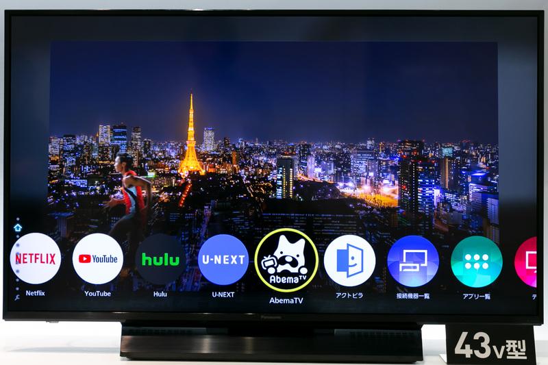 ホーム画面トップに各種映像配信サービスがプリセットされている